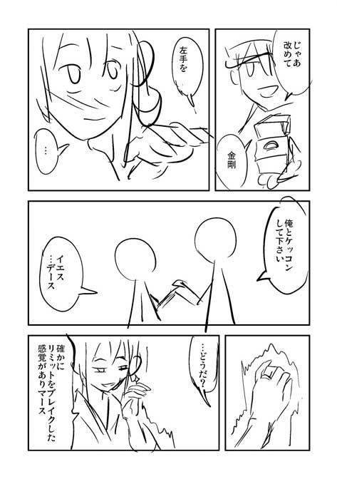 140530_02.jpg