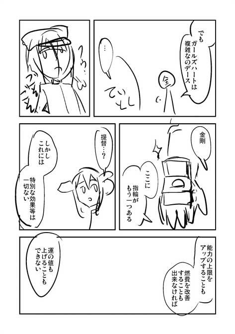 140530_04.jpg
