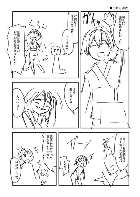 140610_01.jpg