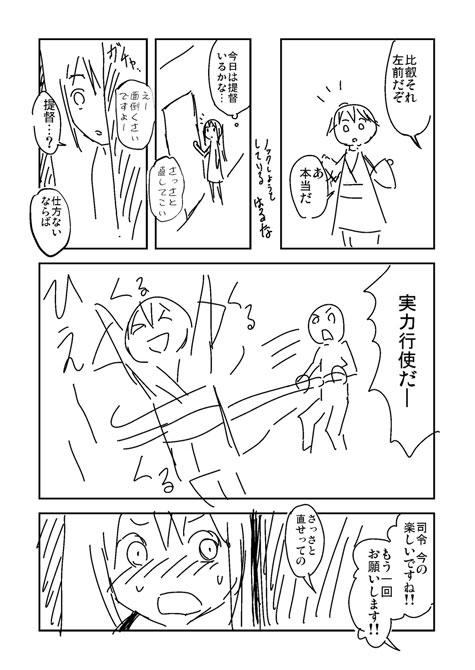 140610_02.jpg