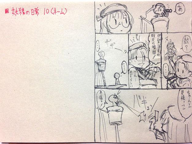 150418_01.jpg