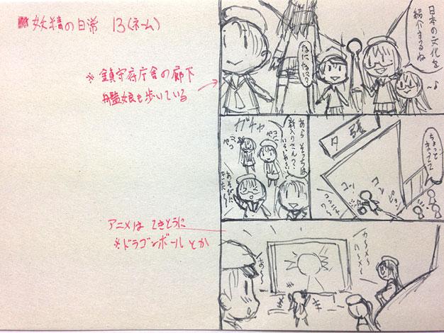 150421_01.jpg