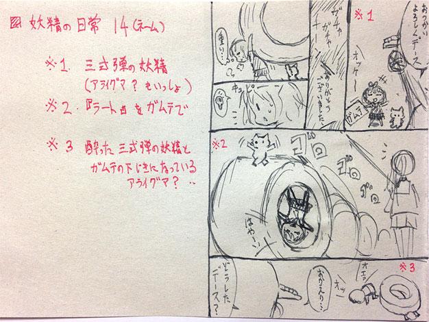 150422_01.jpg
