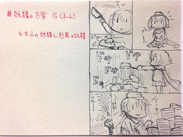 150423_01.jpg