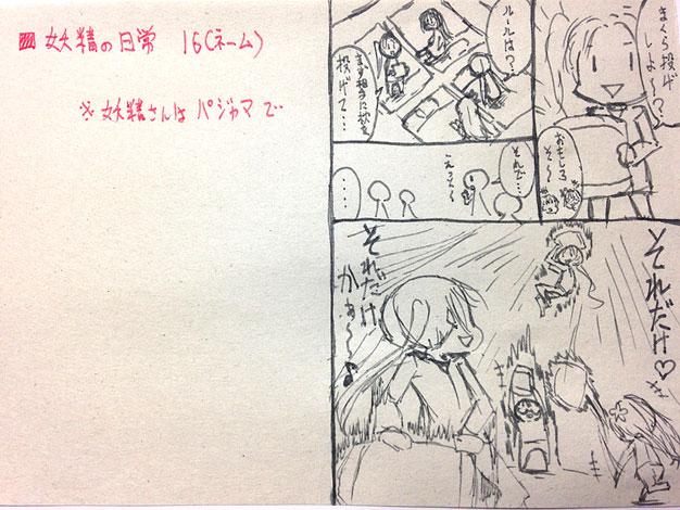 150424_01.jpg