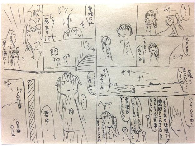 150426_02.JPG