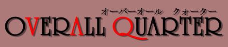 OVERALL QUARTER