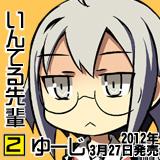 intel_b_sq001.jpg