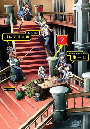 intel_hyoushi02_001.jpg
